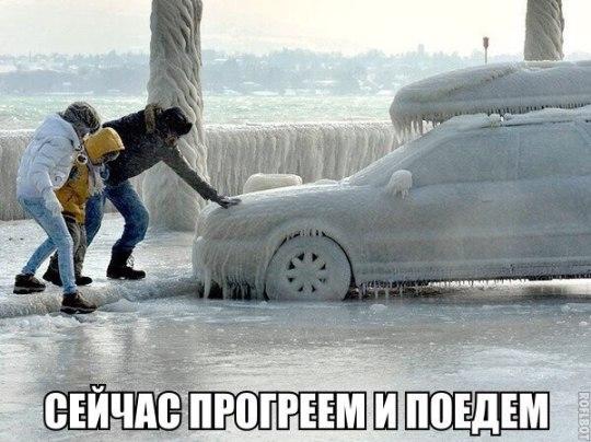 n proper winter