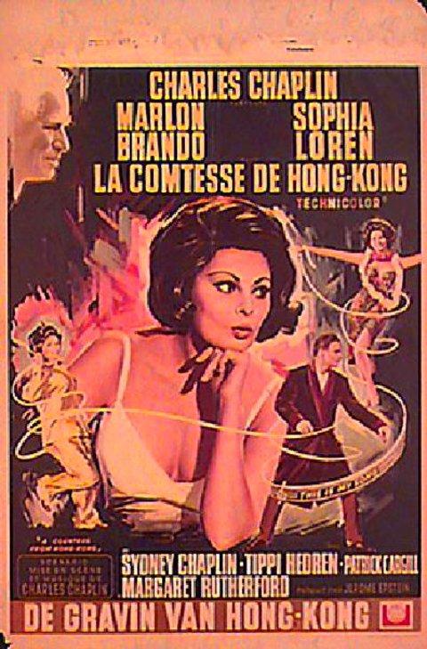 a-countess-from-hong-kong-md-web